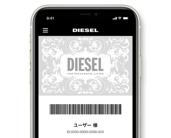 DIESEL CLUB CARD
